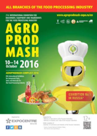 Cusinato a Agropromash 2016